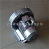 2QB210-SAA11旋渦風機現貨#旋渦高壓風機廠家