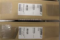 1212530SF-ASD 21 SET 230V菲尼克斯螺丝刀大量库存