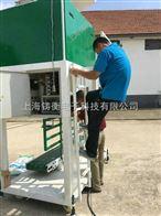 ZH玉米双秤定量包装机