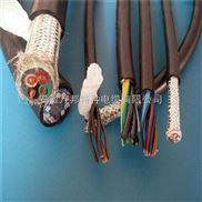 无卤低烟阻燃聚烯烃绝缘电线