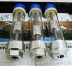 【行业典范】ZWX轴承油位信号器在线咨询