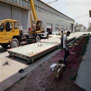 玉溪100吨防雷击电子地磅