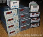 一体化多用途转速表ZXD-03T齿盘转速测控仪