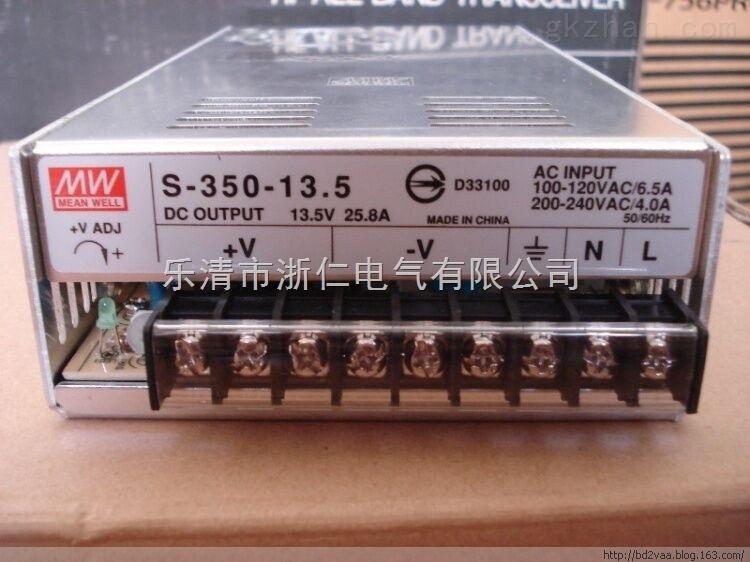 明纬ps65-12电路图