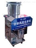 电加热型凉茶煎药机,大容量型煎药包装机