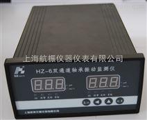 双通道轴承振动监测仪
