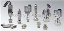 VECTOCIEL小苏供货BARKSDALE液位计指示器BNA-S22-DN20-1600