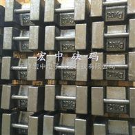 M1级砝码湘西州20公斤铸铁砝码价格