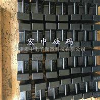 M1等级汉中20公斤铸铁法码价格