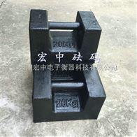 M1级砝码巴中25公斤高铁配重砝码,巴中25kg标准砝码