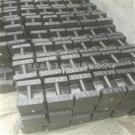 M1级砝码自贡20千克砝码,自贡20公斤搅拌站法码