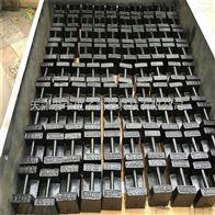 M1级砝码通化20kg标准砝码,通化20公斤铸铁法码