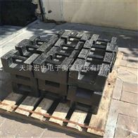 M1级砝码六安20公斤砝码,六安25kg铸铁法码