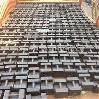 M1级砝码黄石20公斤标准砝码,黄石20kg铸铁法码