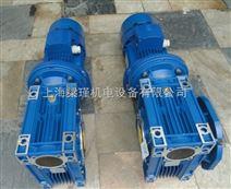 PCRW071/063紫光减速机