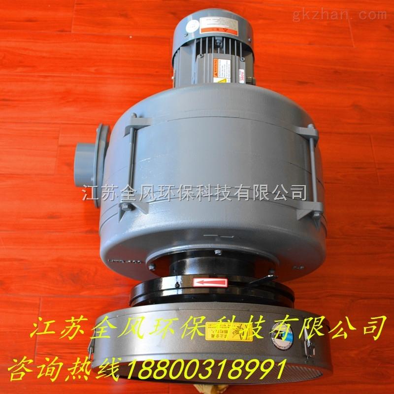 HTB75-053--三段式0.4KW中压鼓风机