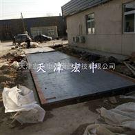 SCS-80T伊犁供应80吨防雷击电子磅!