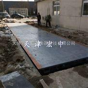 甘肃省120吨数字式电子地磅,尺寸3米乘以18米