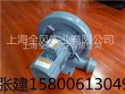 CX-0.18kw耐高温中压鼓风机