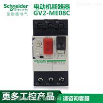 施耐德GV2电动机启动器代理商