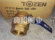 日本TOZEN青铜球阀GBV