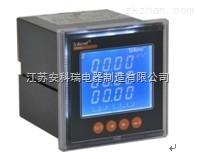 厂家直销安科瑞P96L-E4/C多功能电能表