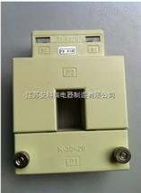 開口式電流互感器AKH-0.66 K-30*20