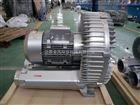 青島汽車配件切割機風機,吸附設備旋渦氣泵