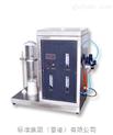 1-数显氧指数测定仪(极限氧指数仪)