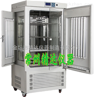 JDGP-500大容量智能三面光照恒温培养箱