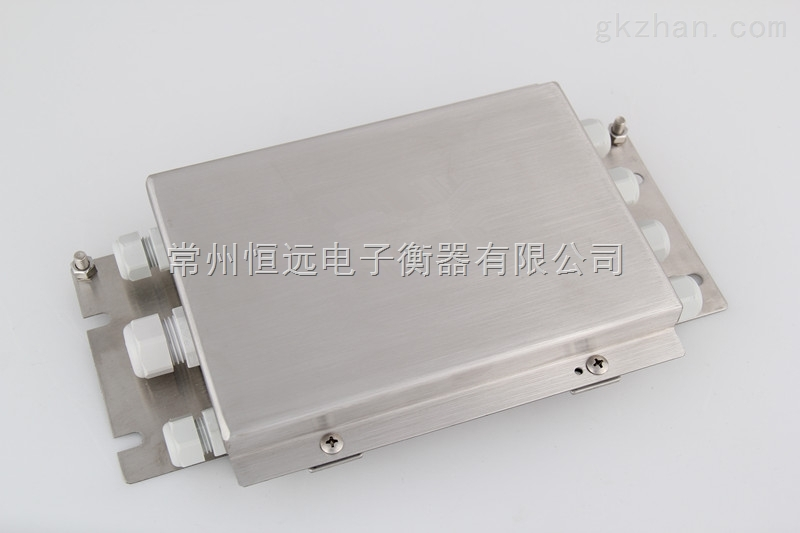hy-bjs-7 模拟称重接线盒