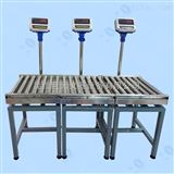 JWS-A8100公斤滚轮电子秤