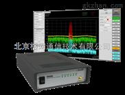 thinkRF实时频谱分析仪软件S240