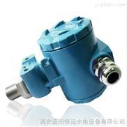 三级防雷型B0805投入式静压液位传感器品质保证
