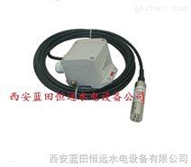 投入式液位传感器MPM426W恒远品质如一