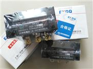 GDH-20无功耗电动机保护器