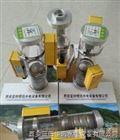 杭州ZUX-12-330液位信号计厂家联系方式