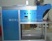 GB4706.7图102吸尘器等载流软管耐弯曲试验装置