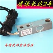 PSD-F型压力传感器普司顿高精度称重传感器