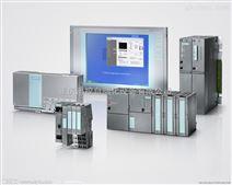 西门子300PLC模拟量模块