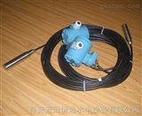 B0805静压投入式液位传感器