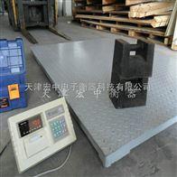 SCS型地磅阿拉尔地磅厂家,2000千克物流电子秤
