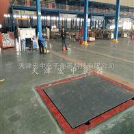 SCS型地磅贵港3000kg电子磅,5000千克电子汽车磅