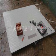 SCS型地磅喀什电子地秤,6吨电子平台磅价格