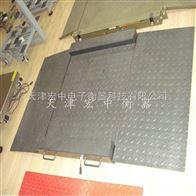 SCS型小地磅天津2吨1.2乘以1.2米小地磅价格