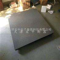 SCS型地磅拉萨电子地秤,2000千克物流电子秤
