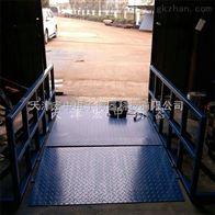 SCS型地磅百色2T电子地秤,5吨电子地衡价格