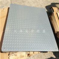 SCS-3T地磅锦州5000kg电子地秤