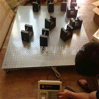 SCS型地磅桂林500千克地磅,1000kg电子地秤