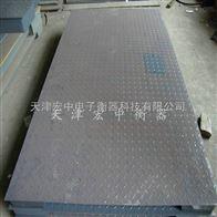 SCS-3T地磅大同2吨电子地中衡市场价